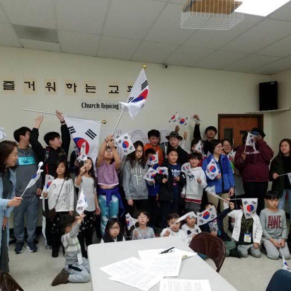 한국학교 2019학년도 이모저모