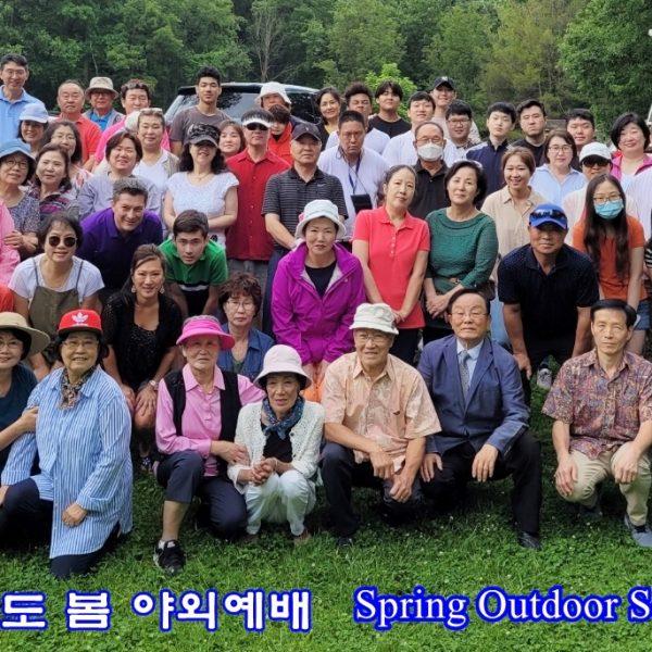 봄야외예배영상 2021 Outdoor Service Clip